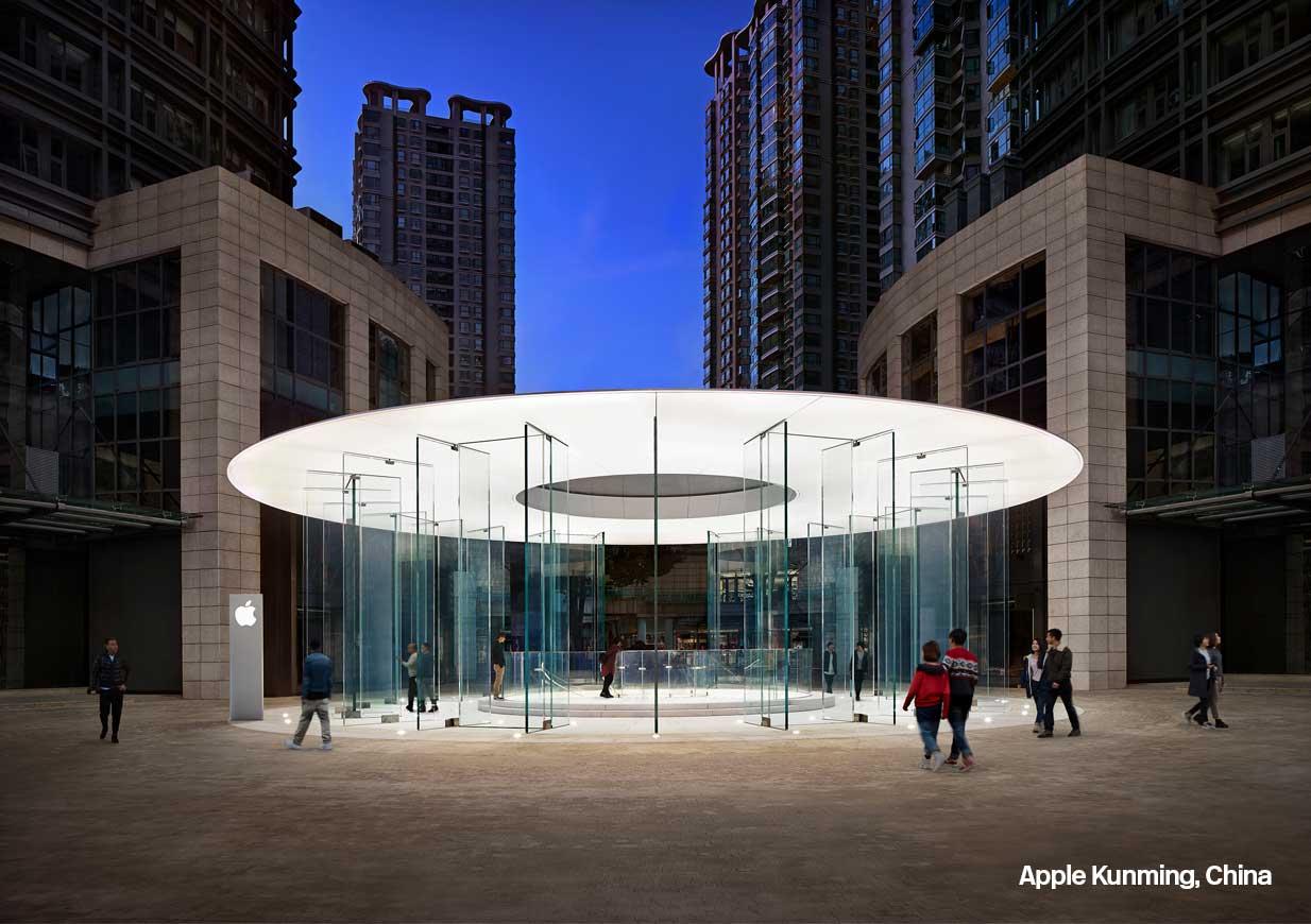 Apple-Kunming-1